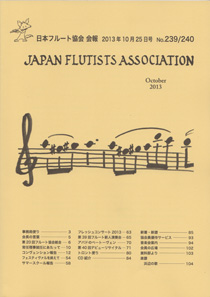 JFA Journal No.239/240 (25 October, 2013)