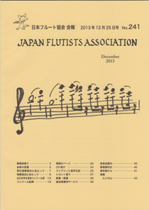 JFA Journal No.241 (25 December, 2013)