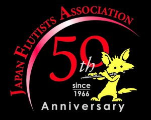 50th_SymbolMark_B