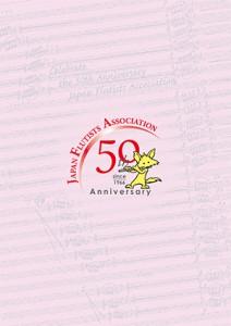50th_File_pink